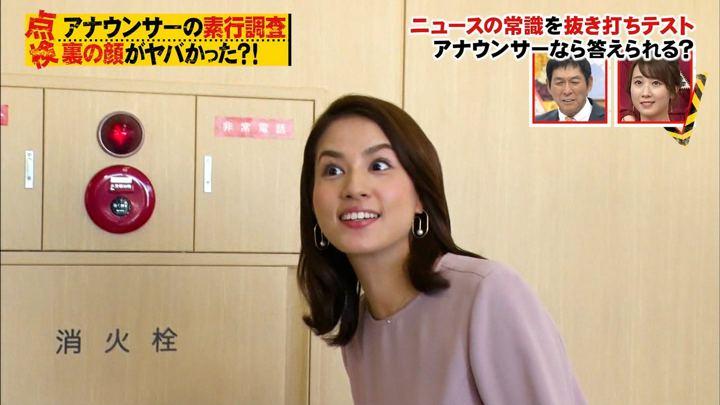 2019年02月09日永島優美の画像02枚目