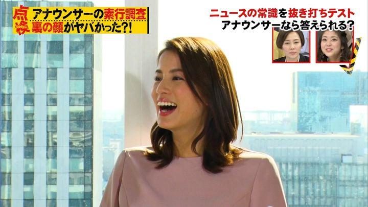 2019年02月09日永島優美の画像05枚目