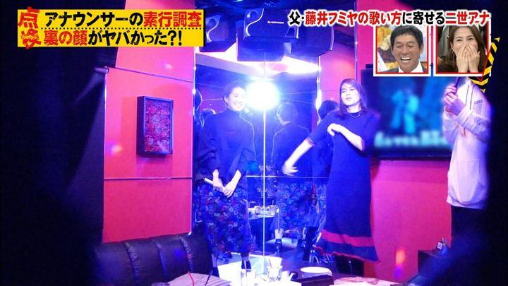 2019年02月09日永島優美の画像08枚目