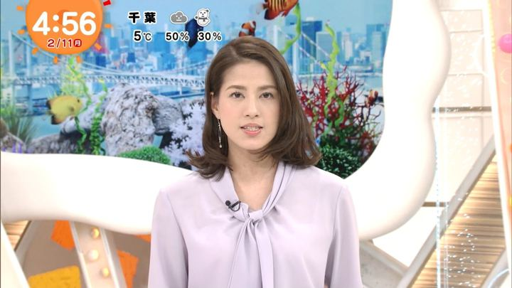 2019年02月11日永島優美の画像01枚目