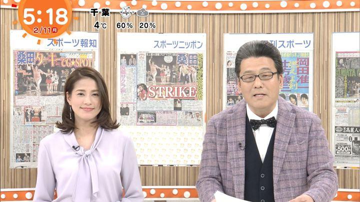 2019年02月11日永島優美の画像03枚目