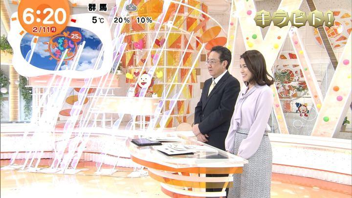 2019年02月11日永島優美の画像05枚目