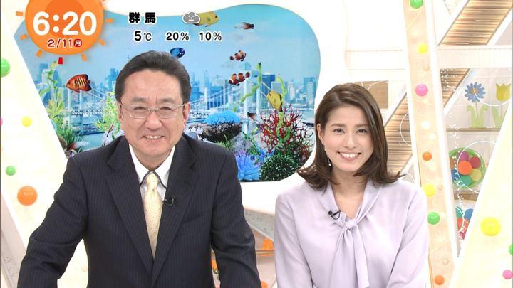 2019年02月11日永島優美の画像06枚目