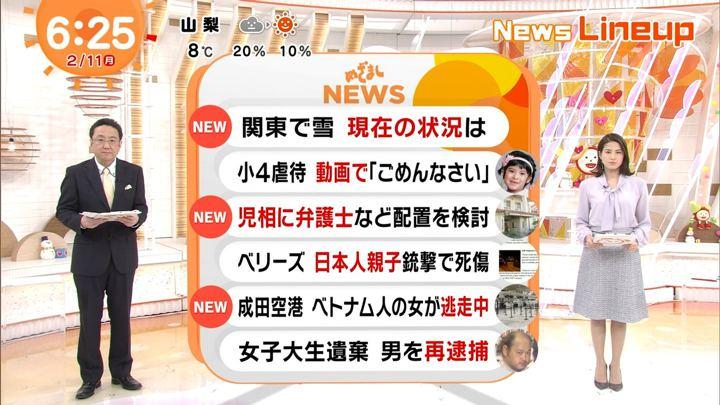 2019年02月11日永島優美の画像07枚目