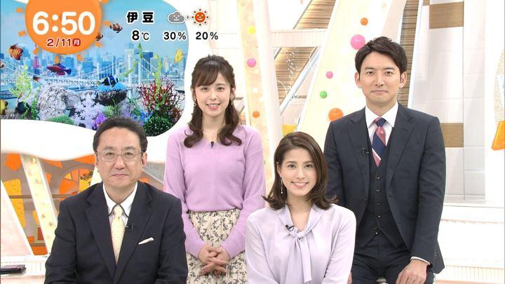 2019年02月11日永島優美の画像08枚目