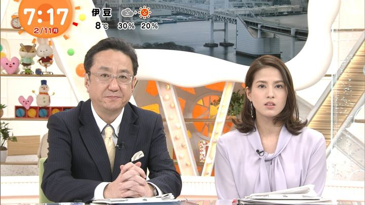 2019年02月11日永島優美の画像12枚目