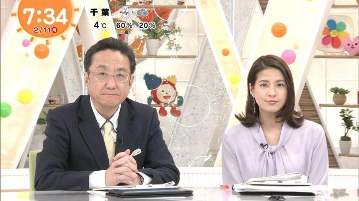 2019年02月11日永島優美の画像13枚目
