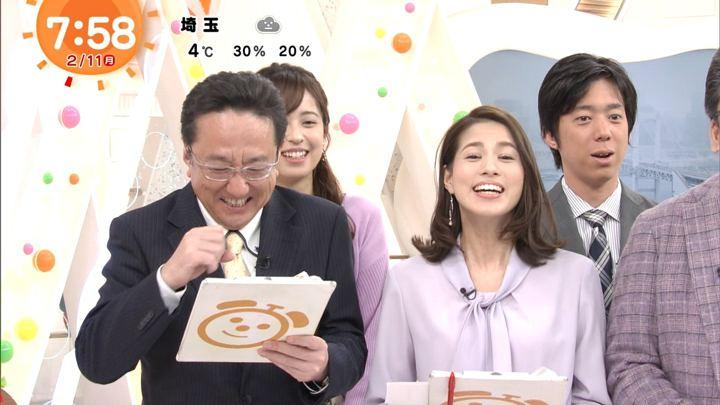 2019年02月11日永島優美の画像14枚目