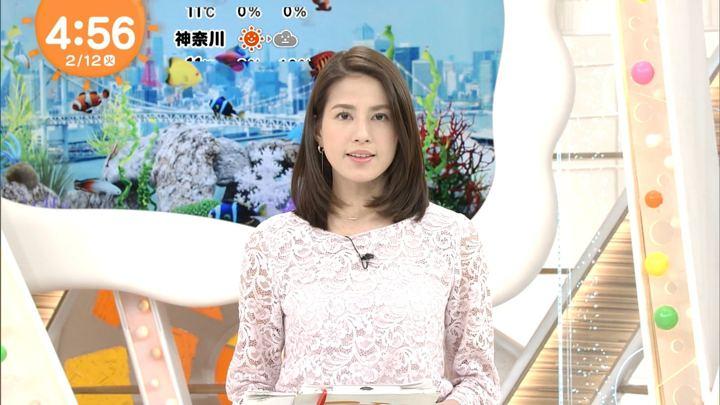 2019年02月12日永島優美の画像01枚目