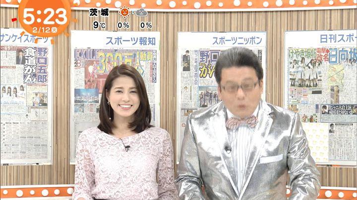 2019年02月12日永島優美の画像02枚目