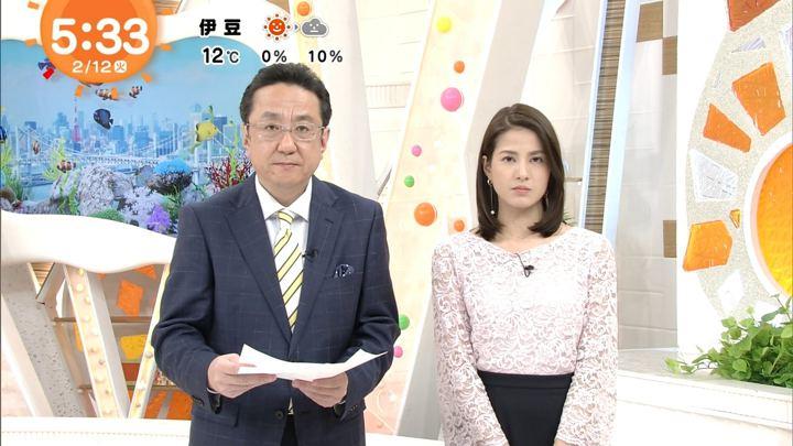 2019年02月12日永島優美の画像03枚目