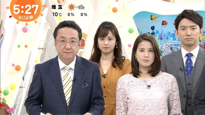 2019年02月12日永島優美の画像04枚目