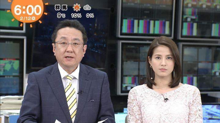 2019年02月12日永島優美の画像05枚目