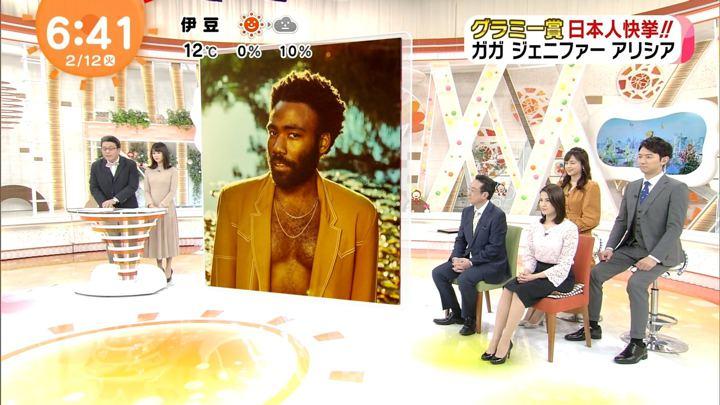 2019年02月12日永島優美の画像09枚目
