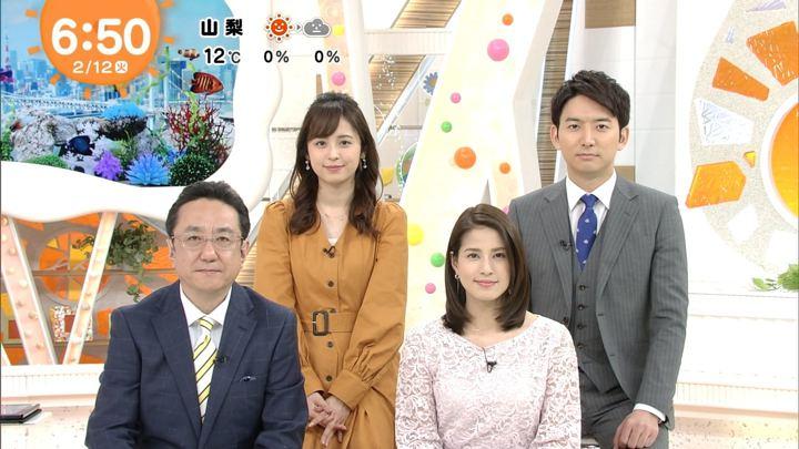 2019年02月12日永島優美の画像10枚目