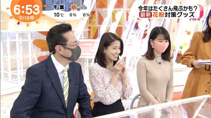 2019年02月12日永島優美の画像11枚目
