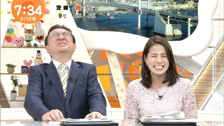 2019年02月12日永島優美の画像15枚目