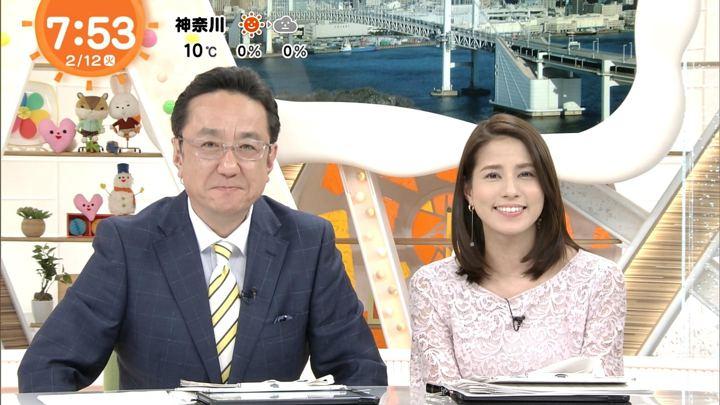 2019年02月12日永島優美の画像16枚目