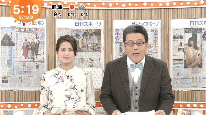 2019年02月13日永島優美の画像03枚目