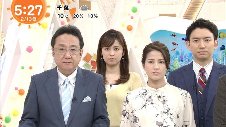 2019年02月13日永島優美の画像04枚目