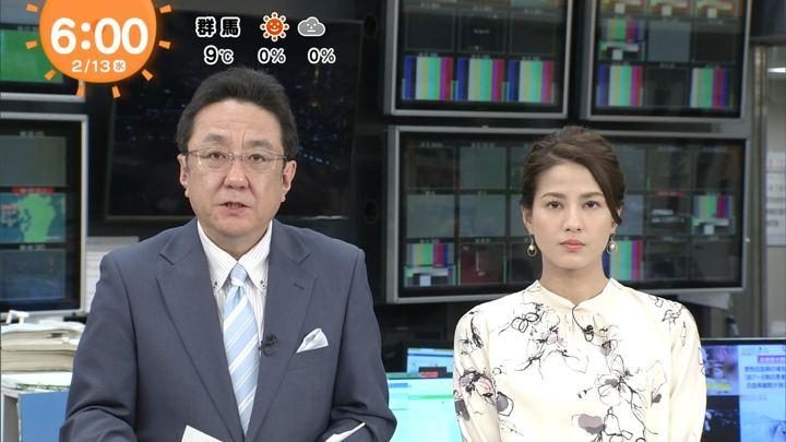 2019年02月13日永島優美の画像05枚目