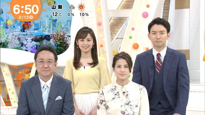 2019年02月13日永島優美の画像09枚目