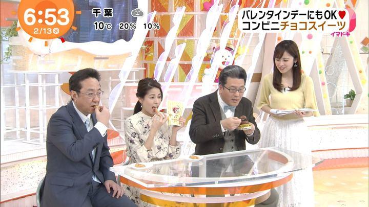 2019年02月13日永島優美の画像10枚目