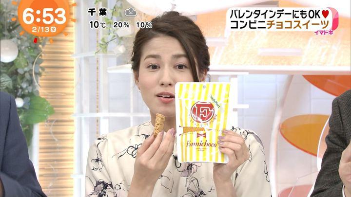 2019年02月13日永島優美の画像11枚目