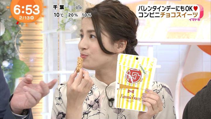 2019年02月13日永島優美の画像12枚目