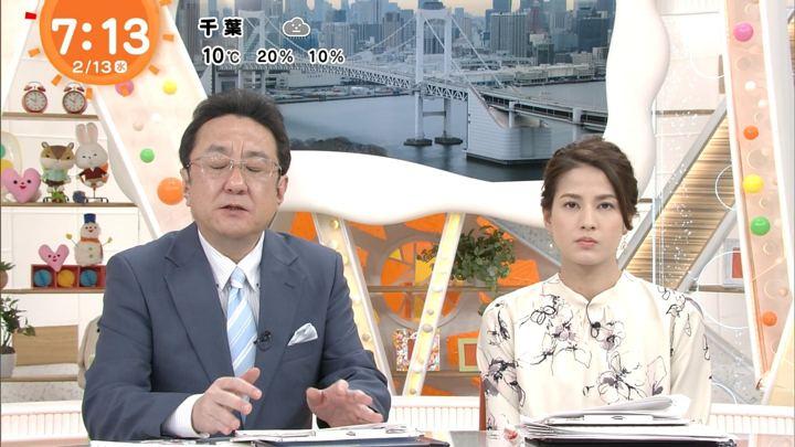 2019年02月13日永島優美の画像13枚目