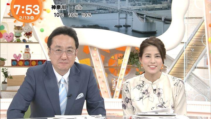 2019年02月13日永島優美の画像14枚目