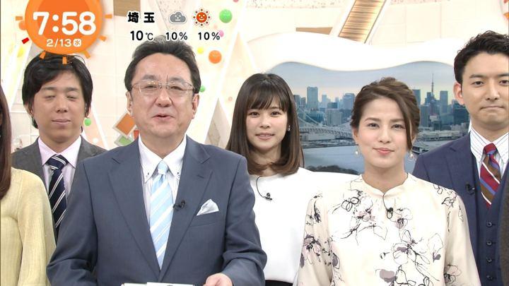 2019年02月13日永島優美の画像15枚目
