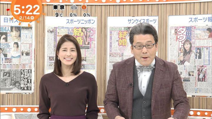 2019年02月14日永島優美の画像03枚目