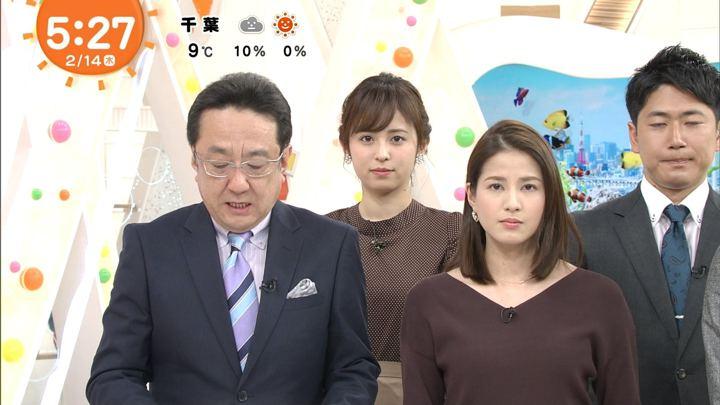 2019年02月14日永島優美の画像04枚目
