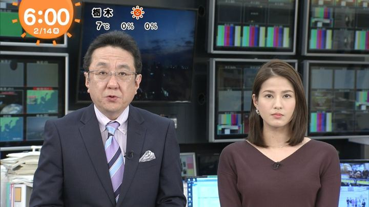 2019年02月14日永島優美の画像05枚目