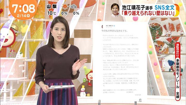 2019年02月14日永島優美の画像10枚目