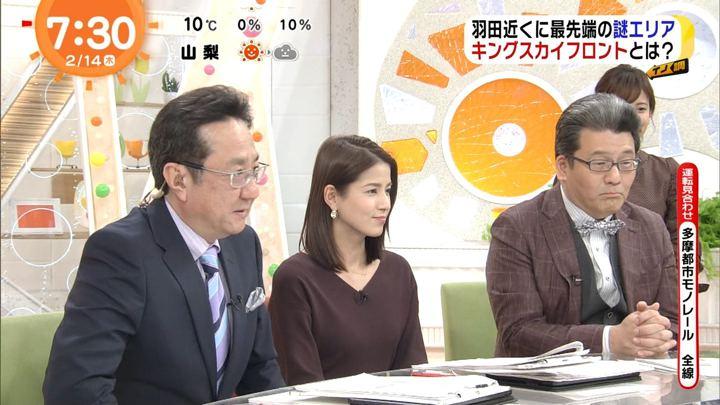 2019年02月14日永島優美の画像11枚目