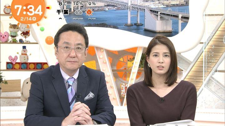2019年02月14日永島優美の画像12枚目