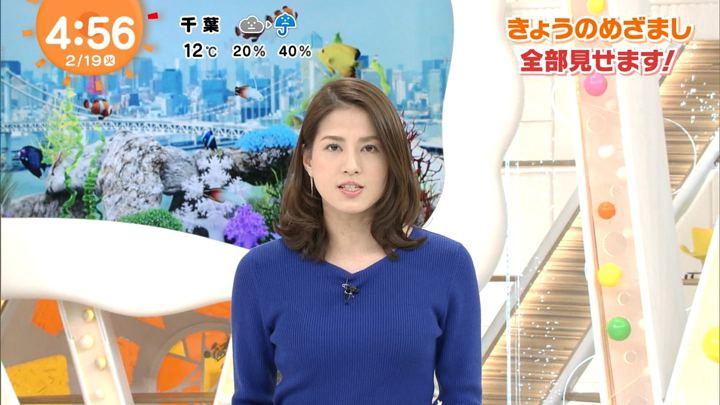 永島優美 めざましテレビ (2019年02月19日放送 21枚)