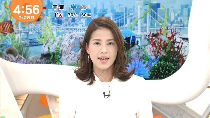 2019年02月28日永島優美の画像01枚目