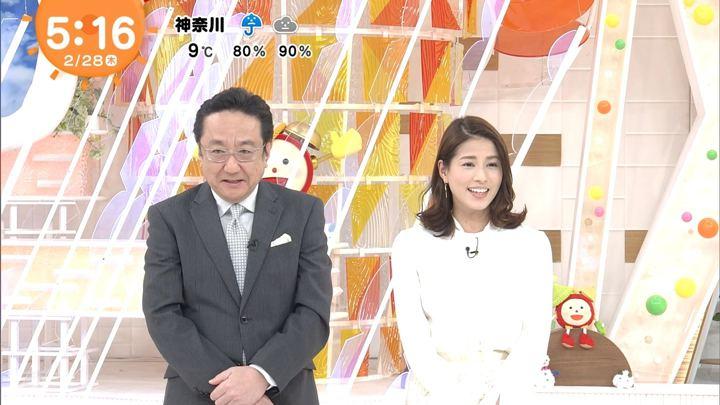 2019年02月28日永島優美の画像03枚目