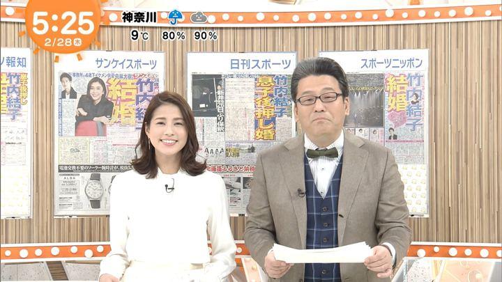 2019年02月28日永島優美の画像04枚目