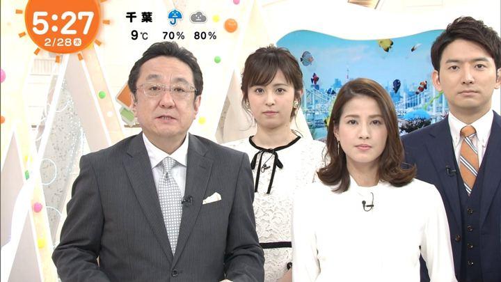 2019年02月28日永島優美の画像05枚目