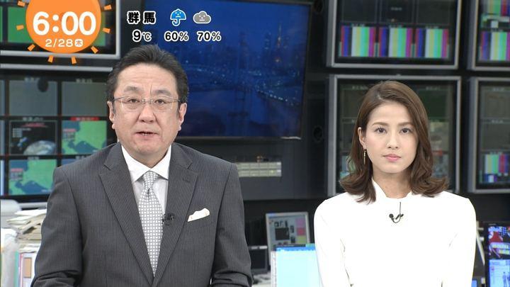 2019年02月28日永島優美の画像06枚目