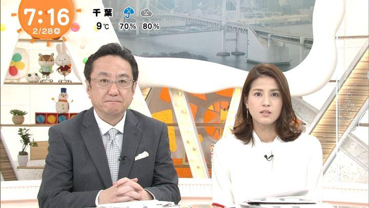 2019年02月28日永島優美の画像09枚目