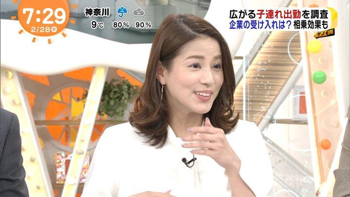 2019年02月28日永島優美の画像10枚目