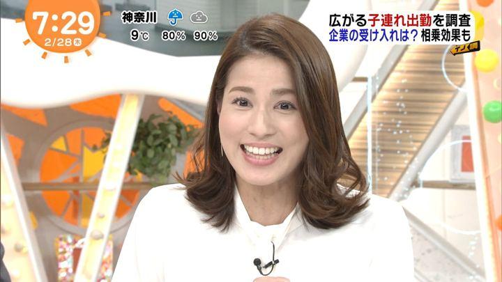 2019年02月28日永島優美の画像11枚目