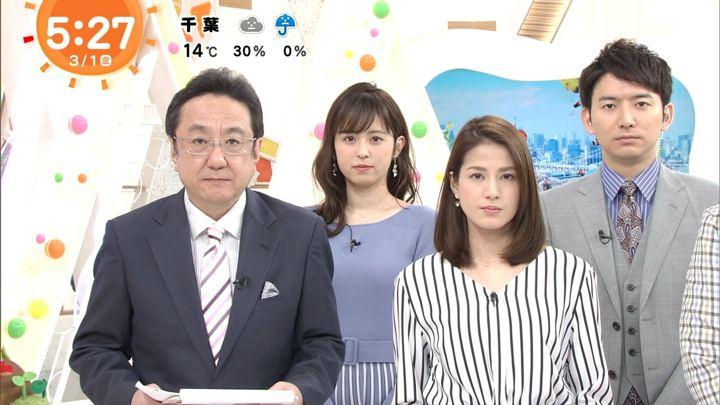 2019年03月01日永島優美の画像04枚目