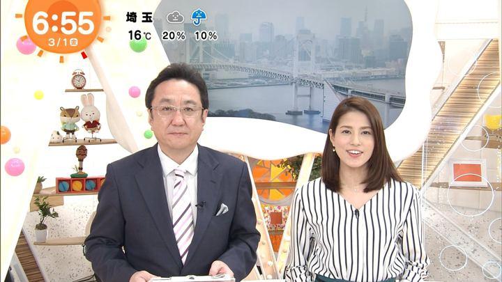 2019年03月01日永島優美の画像10枚目