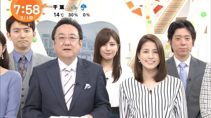 2019年03月01日永島優美の画像13枚目